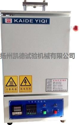 橡胶可塑度试验机